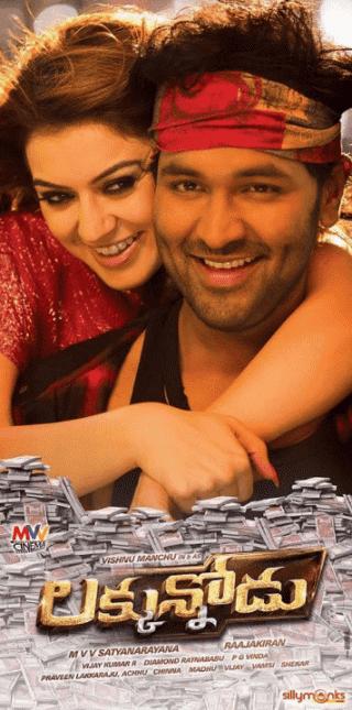 Luck Unnodu 2017 Dual Audio 720p HDRip x264 [Hindi – Telugu] ESubs Free Download
