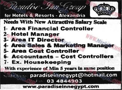 فندق برادايس الاسكندرية 31-03-2016