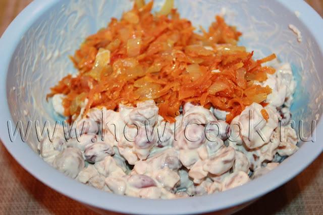 рецепт салата с курицей, фасолью и грецкими орехами с пошаговыми фото