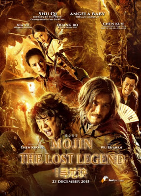 Mojin The Lost Legend 2015