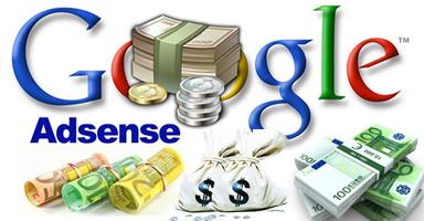 للمبتدئين: أسهل  طرق لربح المال من من  شركة جوجل أدسنس Adsense
