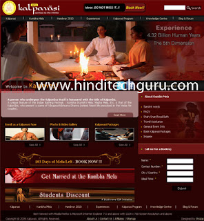 kumbh mela website