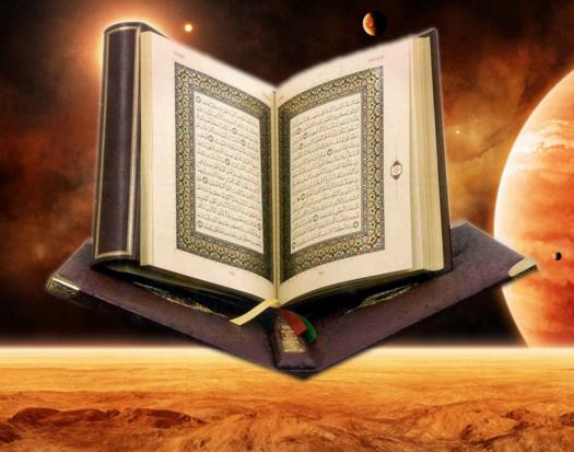 Cerita seorang dosen menghina Al-Qur'an