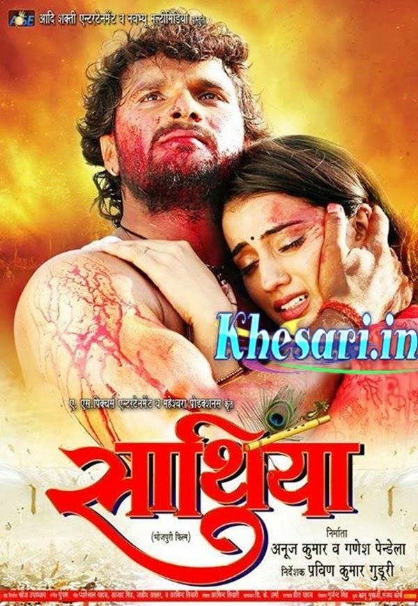 bhojpuri movie poster of Saathiya 2015 with akshara singh