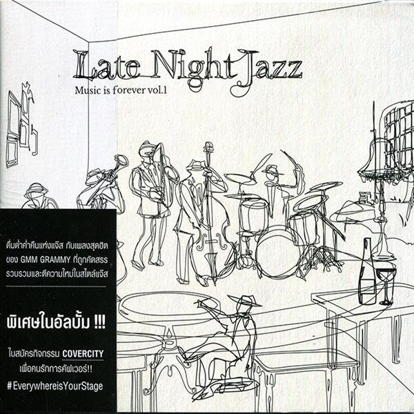 Download [Mp3]-[Hot Music] ดื่มด่ำค่ำคืนแห่งแจ๊ส กับเพลงสุดฮิต ในอัลบั้ม Music Is Forever Vol.1 Late Night Jazz CBR@320Kbps 4shared By Pleng-mun.com