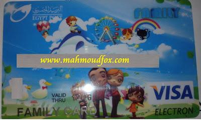 سحب الاموال من باي بال في مصر حصرياً 2016