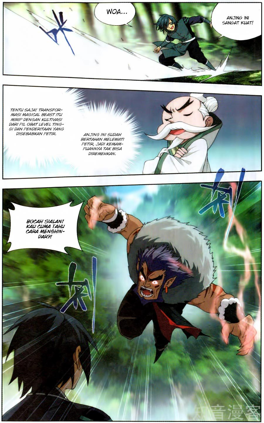 Dilarang COPAS - situs resmi www.mangacanblog.com - Komik battle through heaven 231 - chapter 231 232 Indonesia battle through heaven 231 - chapter 231 Terbaru 8|Baca Manga Komik Indonesia|Mangacan