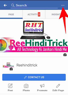 Facebook page auto reply start kaise kare 2