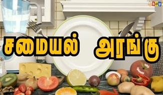 Samayal Arankam | jaffna | srilanka