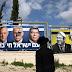 Εκλογές στο Ισραήλ, το παλαιστινιακό και η Τουρκία  Ενδιαφέρουσες παρατηρήσεις λίγες ώρες πριν από τις εκλογές.