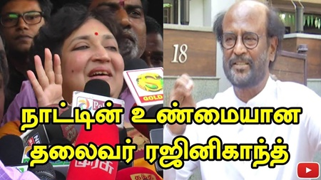 Rajinikanth is the only Thalaivar in Tamil nadu!