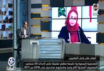 محمد الباز, حالة التاييد لدولة, برنامج 90 دقيقة,