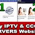 مولد سيرفرات IPTV M3U و CCCAM يومية مجانية شغالة