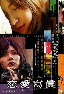 Collage Of Our Life (2003) ภาพตัดปะของความรัก