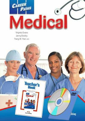 تحميل كورس طبي لتحسين مهاراتك الطبية مجاناً