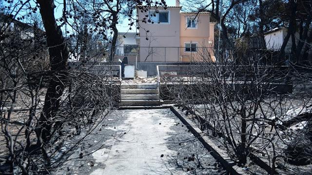 Φωτιά στο Μάτι: Η λίστα των νεκρών