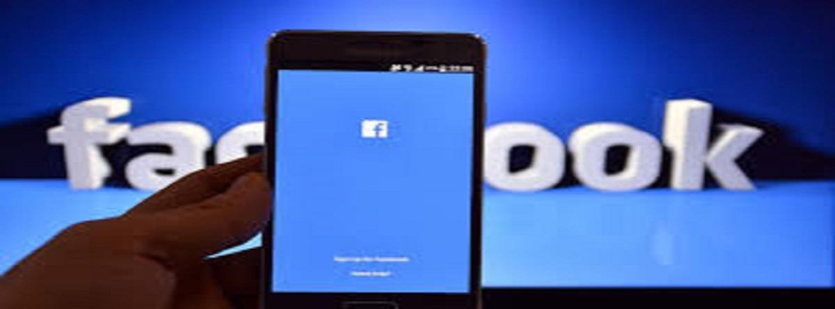 cambios que Facebook  perfil