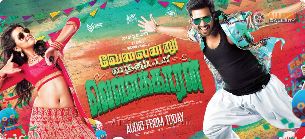 Tamil movie Velainu Vandhutta Vellaikaaran Box Office Collection wiki, Koimoi, Velainu Vandhutta Vellaikaaran cost, profits & Box office verdict Hit or Flop, latest update Budget, income, Profit, loss on MT WIKI, Bollywood Hungama, box office india