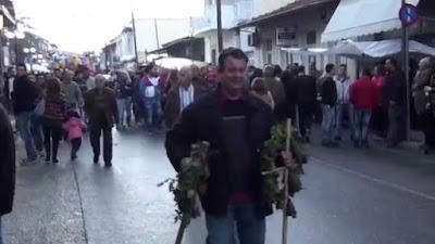 Αποτέλεσμα εικόνας για agriniolike Λαζάρια