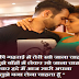 Romantic Shayari on Love in Hindi - Romantic Shayari For Girlfriend