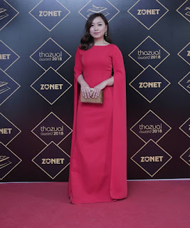Adorable Dress Showcases by Mizo Celebrities
