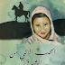 رواية الحب الآتي من الشرق تأليف أحمد بطاح pdf