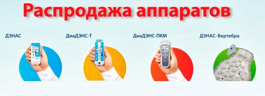 http://denasukraine.blogspot.com/p/denas-price.html