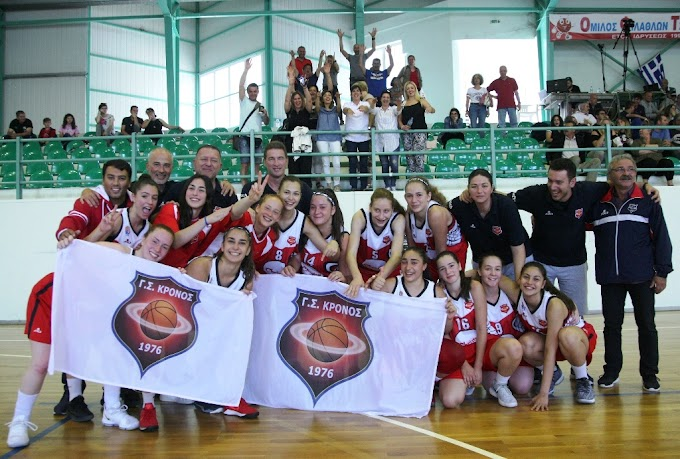 Πρωταθλητής Ελλάδας στις κορασίδες από σήμερα ο Κρόνος Αγίου Δημητρίου-Επικράτησε με 52-35 και του ΟΑ Χανίων και κατέκτησε τον τίτλο μια αγωνιστική πριν το τέλος του πρωταθλήματος-Τι δήλωσαν Γρηγοροπούλου και Τσώνη-Φωτορεπορτάζ και το στατιστικό του αγώνα