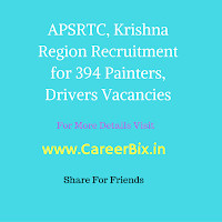 APSRTC, Krishna Region Recruitment for 394 Painters, Drivers Vacancies