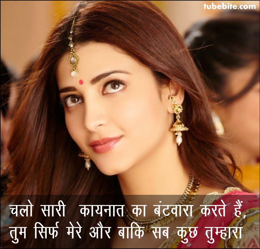 True Love Status In Hindi   True Love Thought In Hindi ...
