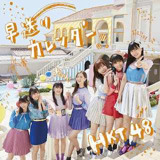 hkt48-just-a-moment-lyrics-mv-music-video