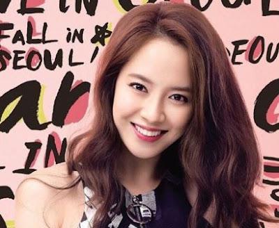 Model Rambut Ala Song Ji Hyo