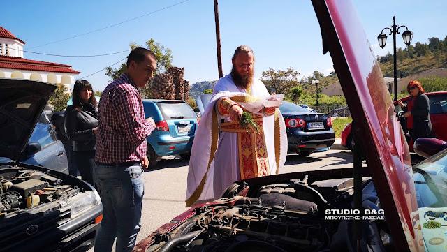Αγιασμός δεκάδων οχημάτων στο Ναύπλιο για την Εορτή του Αγίου Χριστοφόρου  (βίντεο)