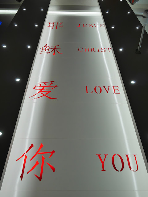 "sign on church ceiling with words ""Jesus Christ Love You"""