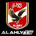 تردد قناة الاهلي 2017 الجديد علي النايل سات