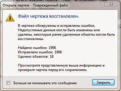 explodeproxy autocad 2014