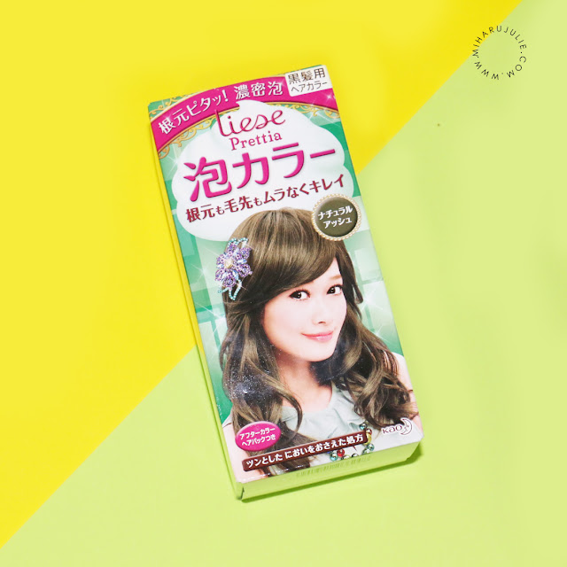 Liese Bubble Hair Color In Ash Brown Review Indonesia