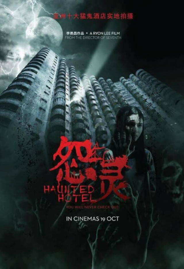 Khách sạn ma - The Haunted Hotel (2017)