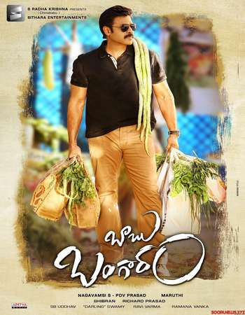 Babu Bangaram 2016 UNCUT Hindi Dual Audio HDTVRip Full Movie Download
