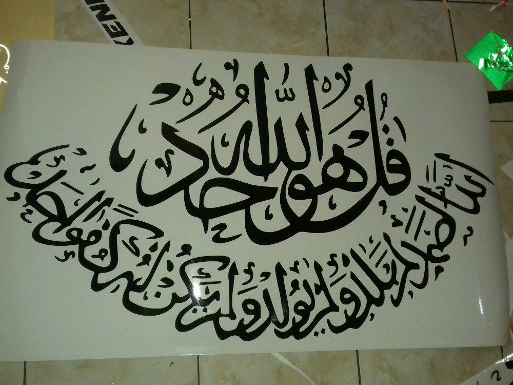 Muawiyah Almuzani Didoakan 70 Ribu Malaikat Sebab Amalan