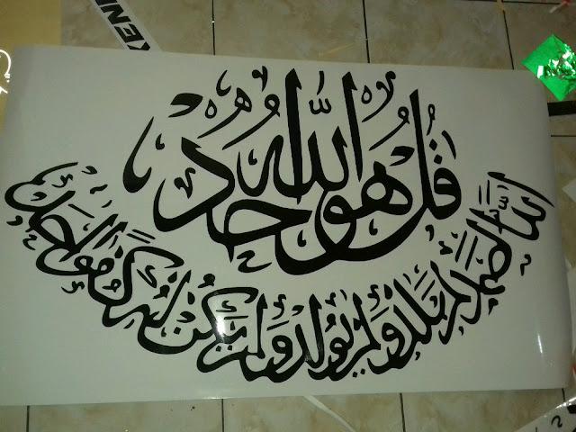 Muawiyah Almuzani Didoakan 70 Ribu Malaikat sebab Amalan Surat Al-Ikhlas