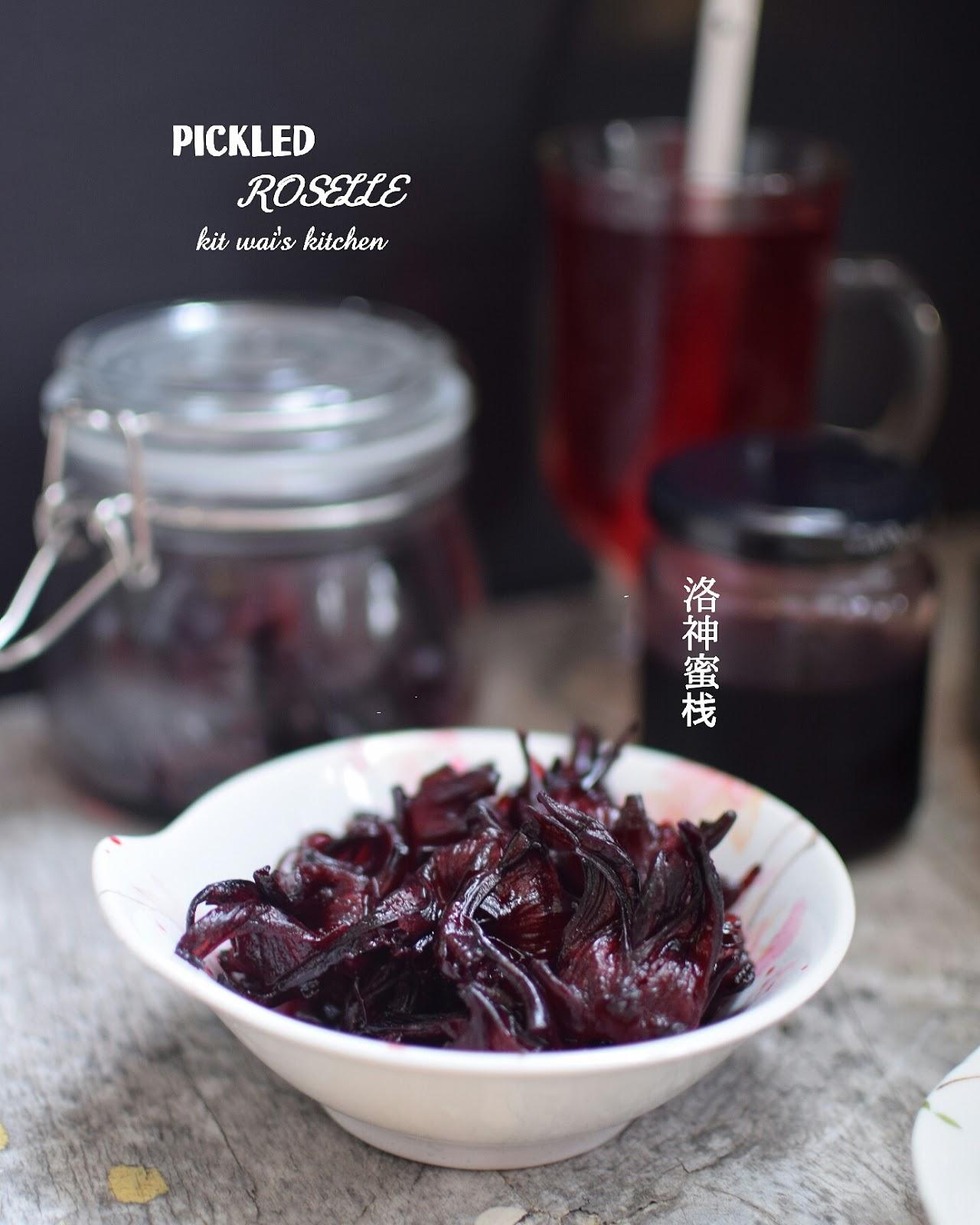 Kit Wai's Kitchen : 洛神蜜栈