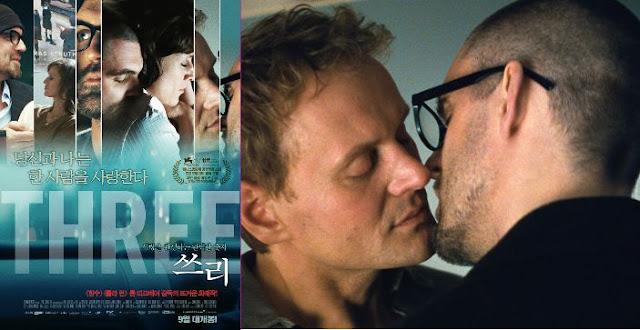 Three, película