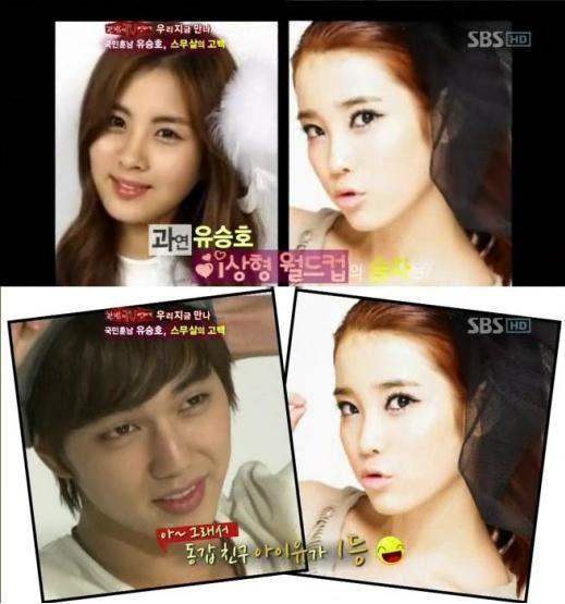 Yoo seung ho daily k pop news thecheapjerseys Choice Image