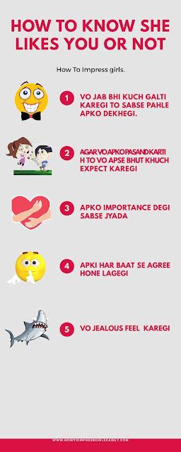 How To Impress girls