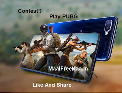 Play PUBG Game Win smartphone
