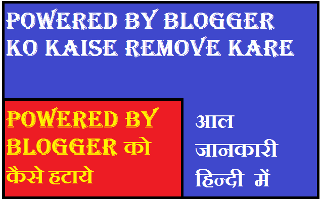 Powered by blogger ko kaise remove kare ya hataye