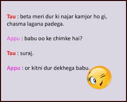 fantastic Funny Haryanvi Jokes