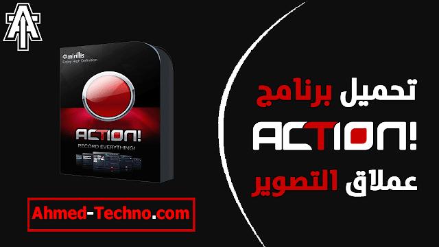تحميل برنامج action مع الكراك