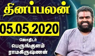 Raasi Palan 05-05-2020 | Dhina Palan | Astrology | Tamil Horoscope